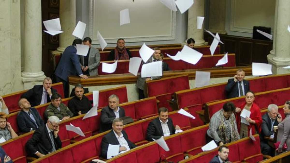 Верховная Рада поддержала увеличение бюджета