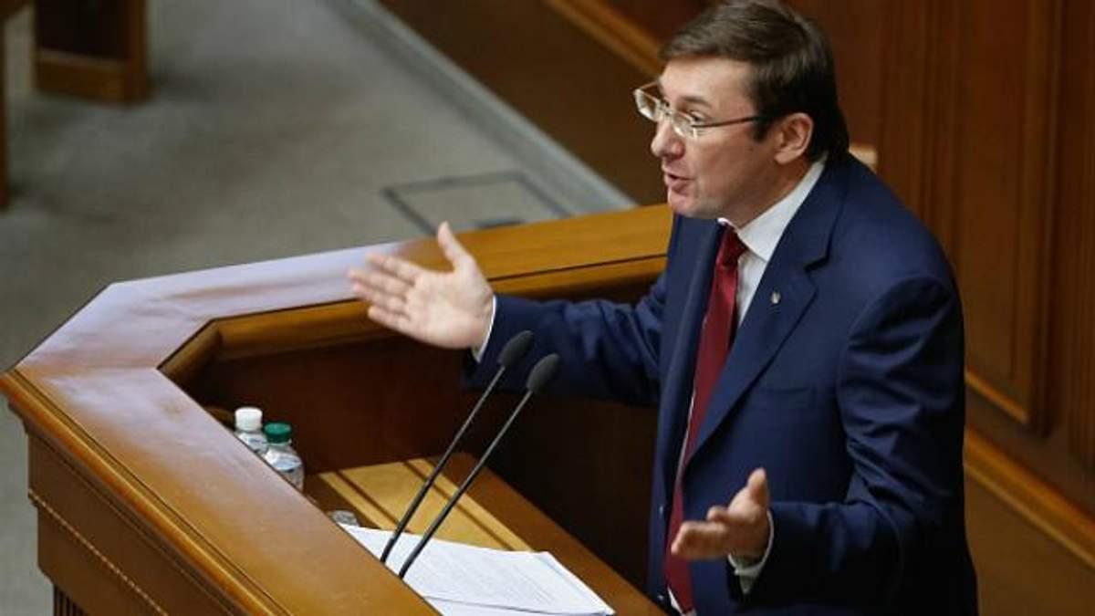 Рада позбавила Добкіна недоторканності: Луценко викликає його в ГПУ