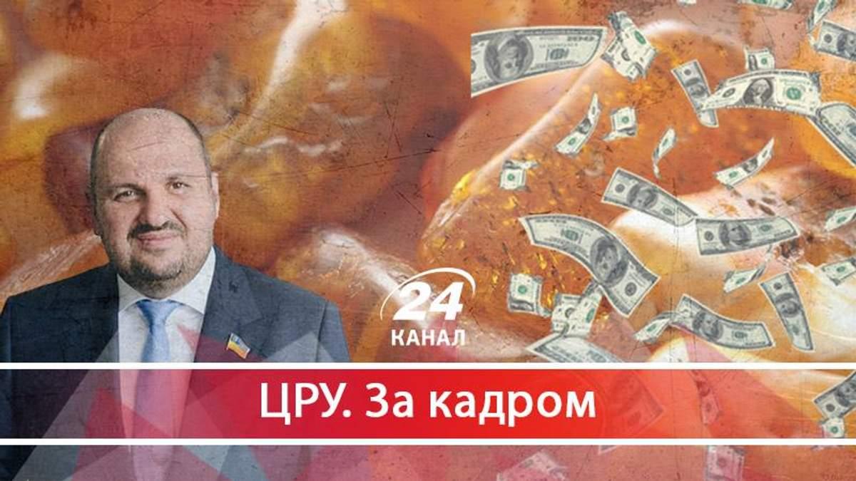 Бурштиновий театр абсурду - 13 липня 2017 - Телеканал новин 24