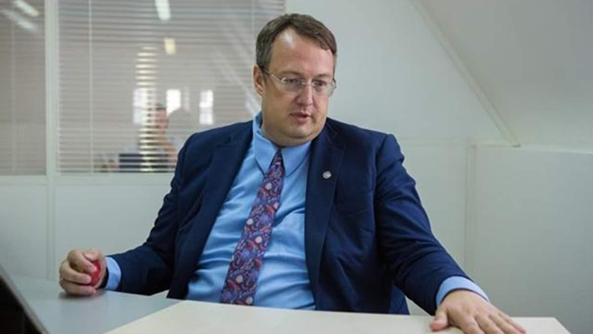 Геращенко подает на Добкина в суд
