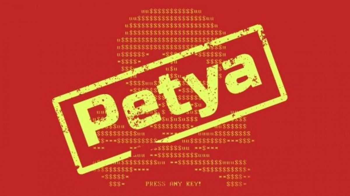 Жертвы вируса Petya.A освобождены от штрафов за непредставление налоговой отчетности