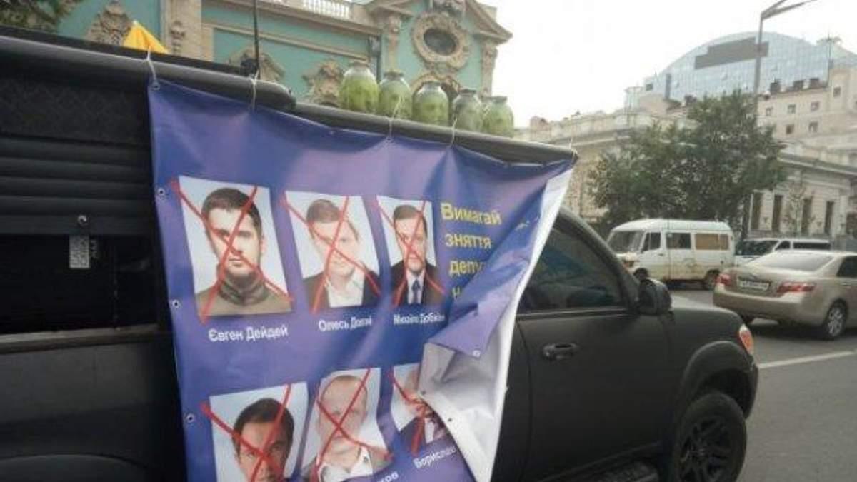 Депутатська недоторканність з депутатів України – що це і що буде після зняття