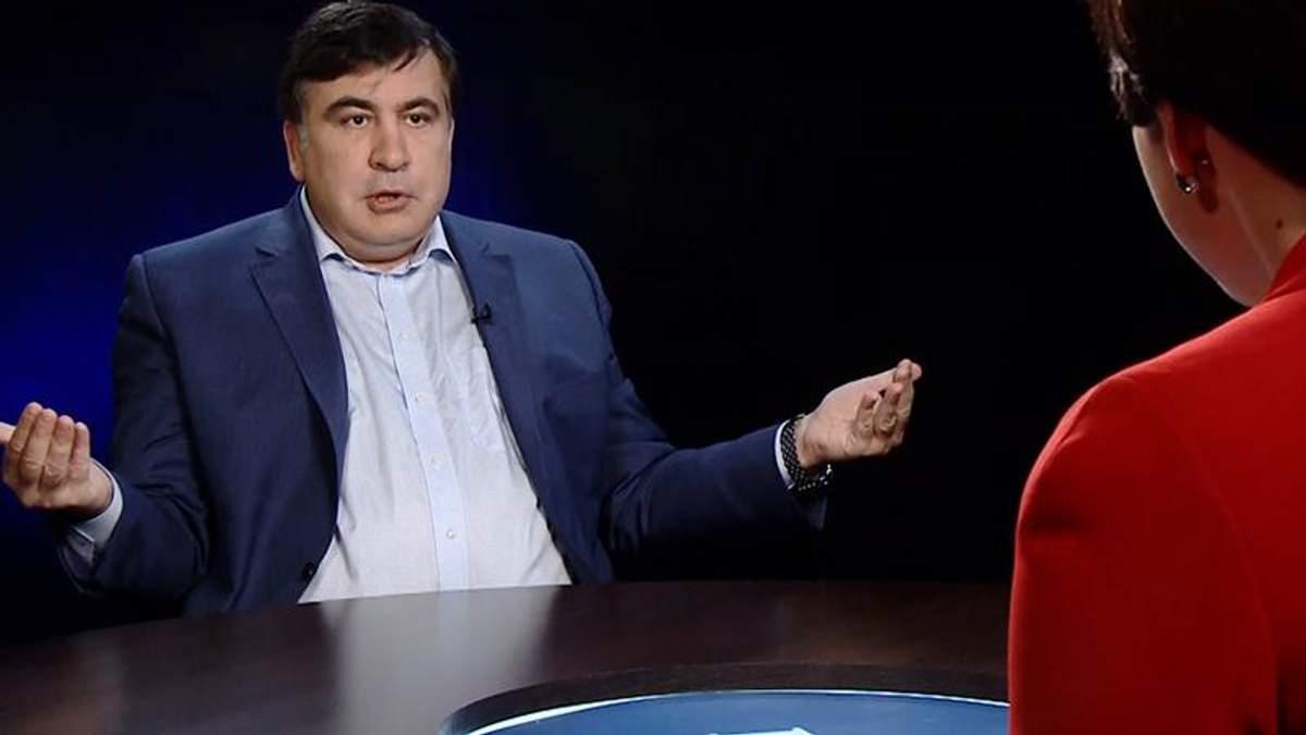 Саакашвілі прокоментував ймовірну екстрадицію в Грузію