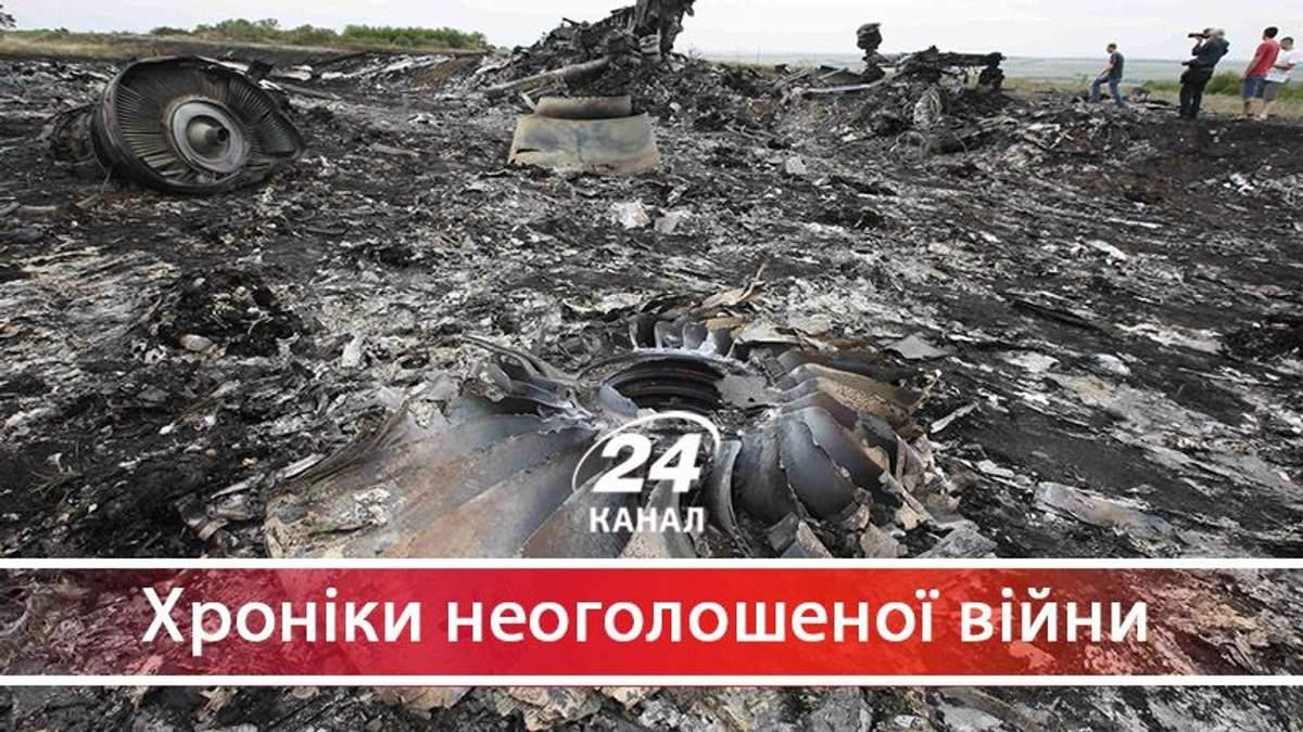 Три роки після катастрофи Boeing 777: як російські ЗМІ продовжують брехати світові - 15 липня 2017 - Телеканал новин 24