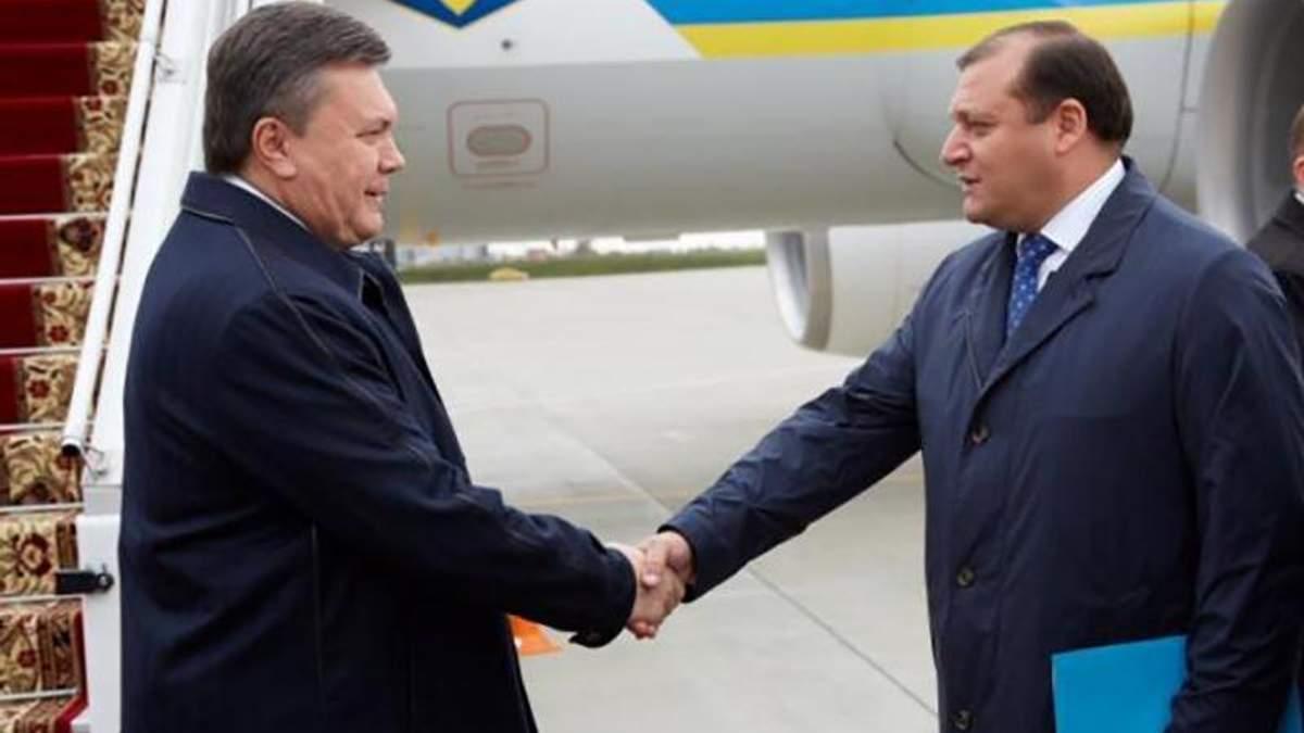 Віктор Янукович і Михайло Добкін