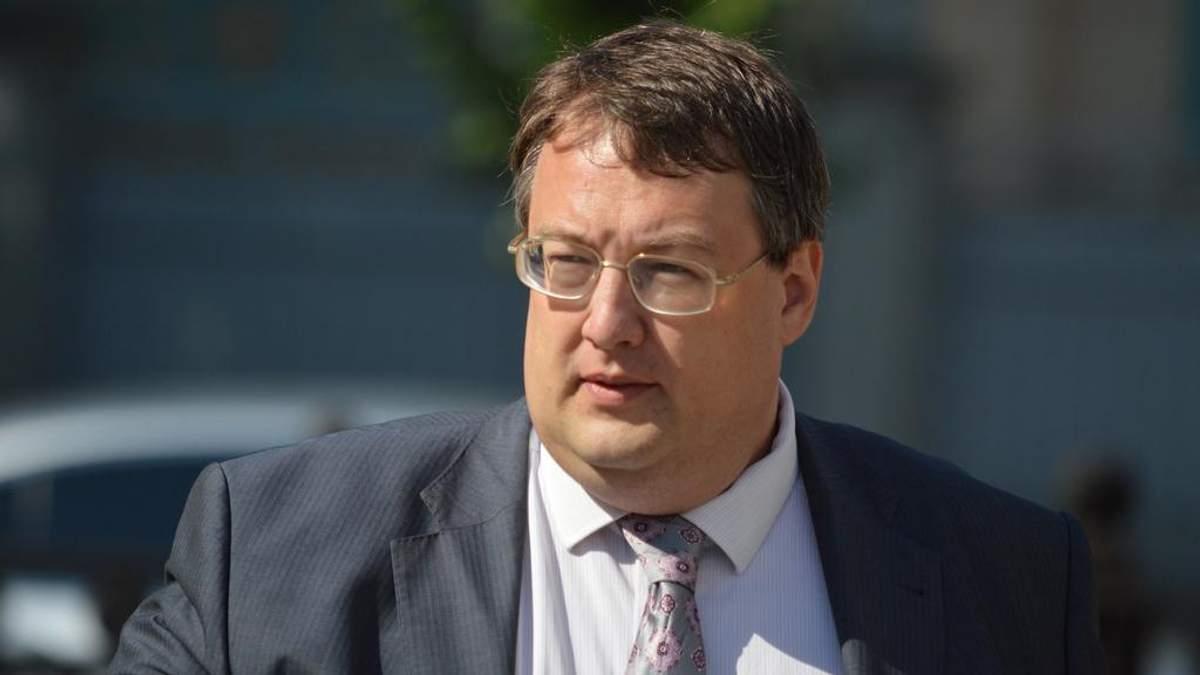 Геращенко назвал количество оружия, находящегося в руках украинцев