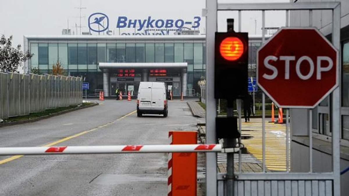 """Надзвичайна ситуація сталась в аеропорту """"Внуково"""""""