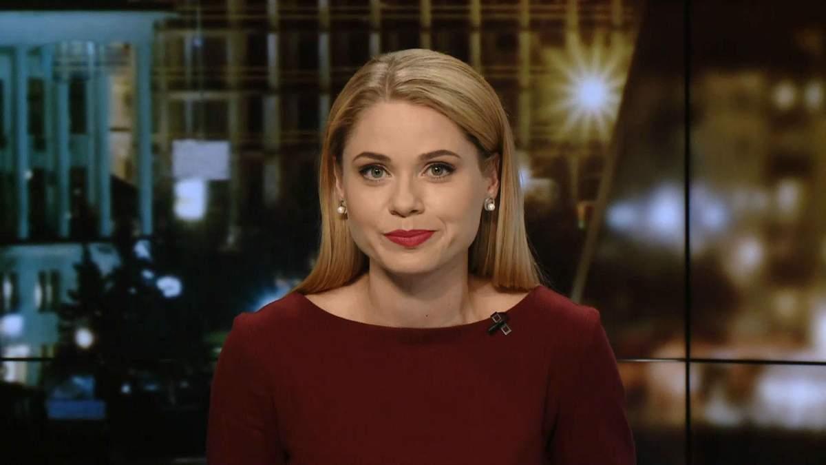 Итоговый выпуск новостей за 21:00: ДТП в Киеве. Ситуация в зоне АТО