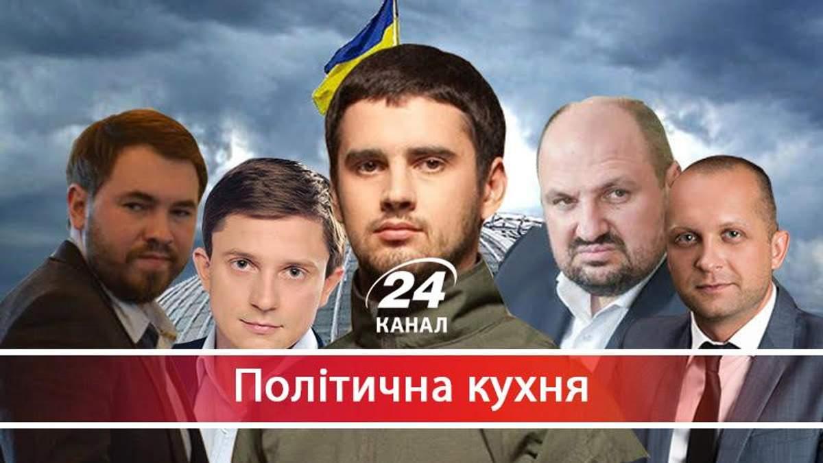 Чому депутати вибірково позбавляють недоторканності колег - 17 июля 2017 - Телеканал новин 24