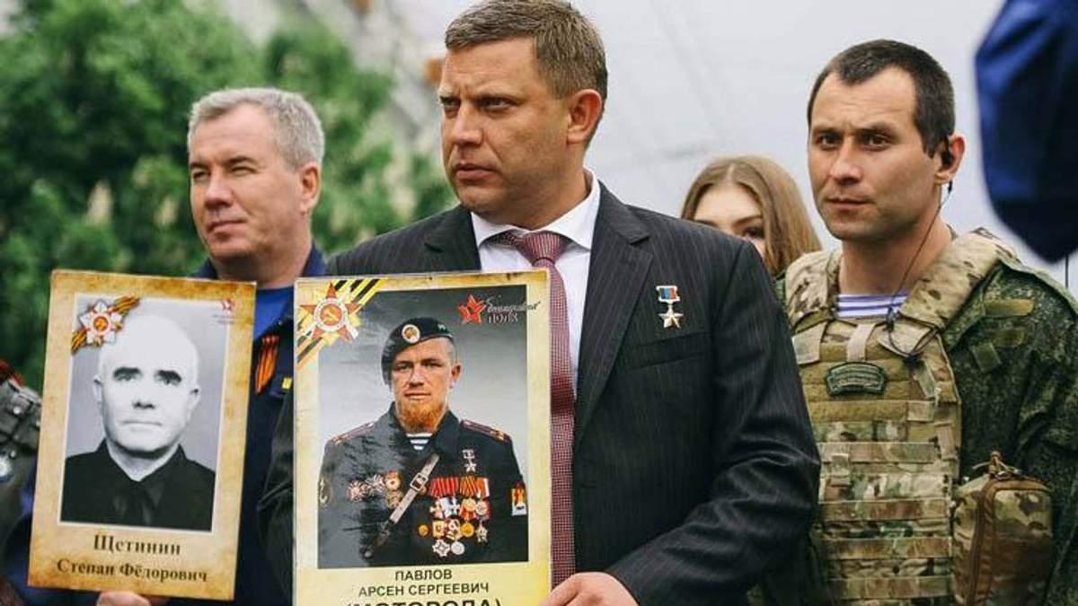 """Військовий експерт спрогнозував ліквідацію ватажка """"ДНР"""""""