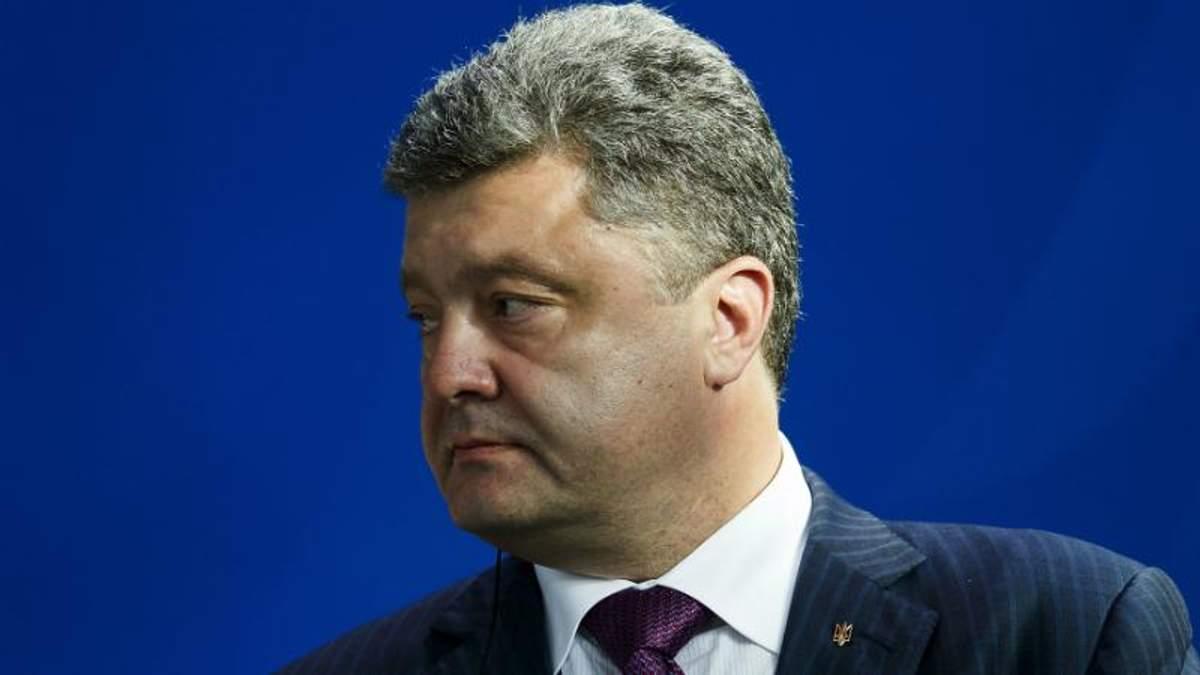 """Порошенко молниеносно отреагировал на заявление Захарченко: проект """"Новороссия"""" похоронен"""