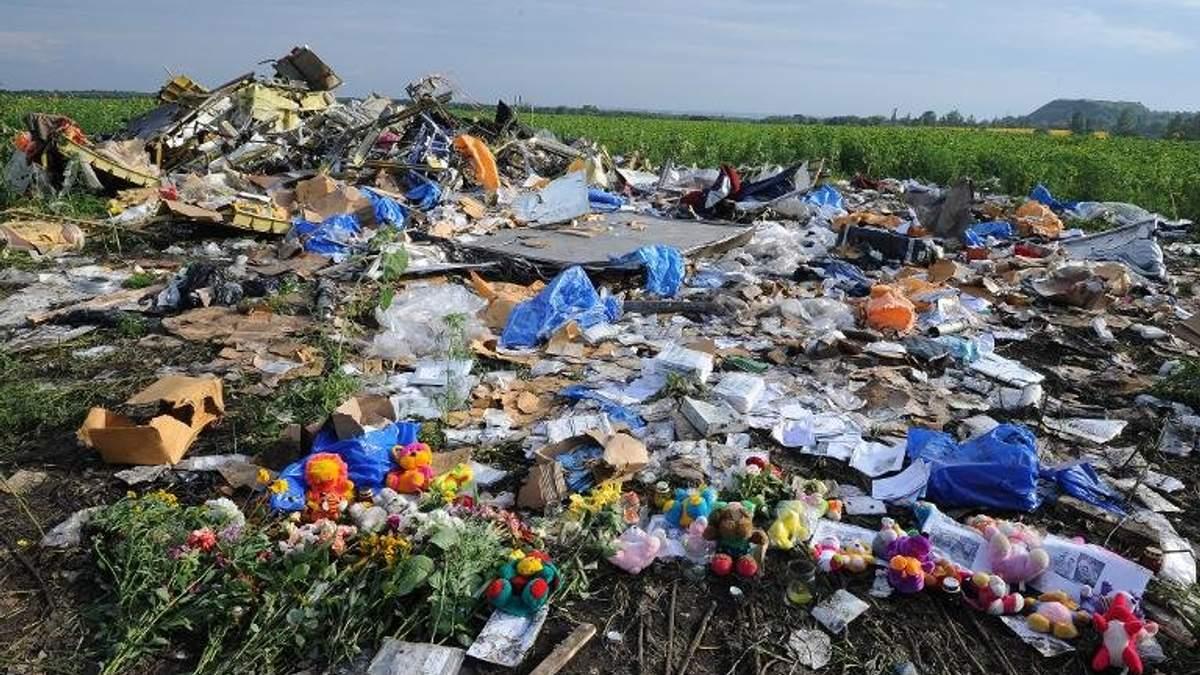 Трагедія авіалайнера MH17