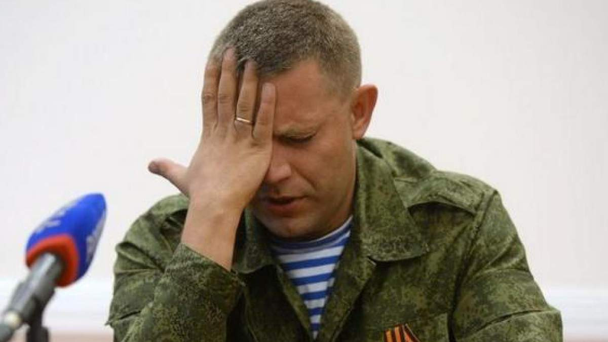 """Що стоїть за заявами Захарченка про """"Малоросію""""?"""