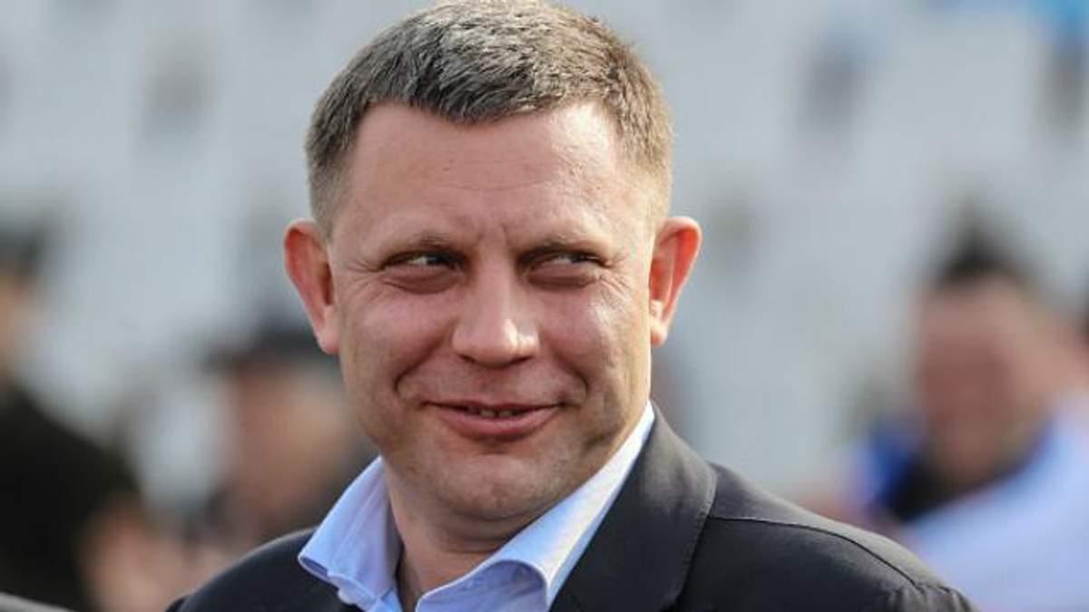 """Ватажок терористів так званої """"ДНР"""" Олександр Захарченко"""