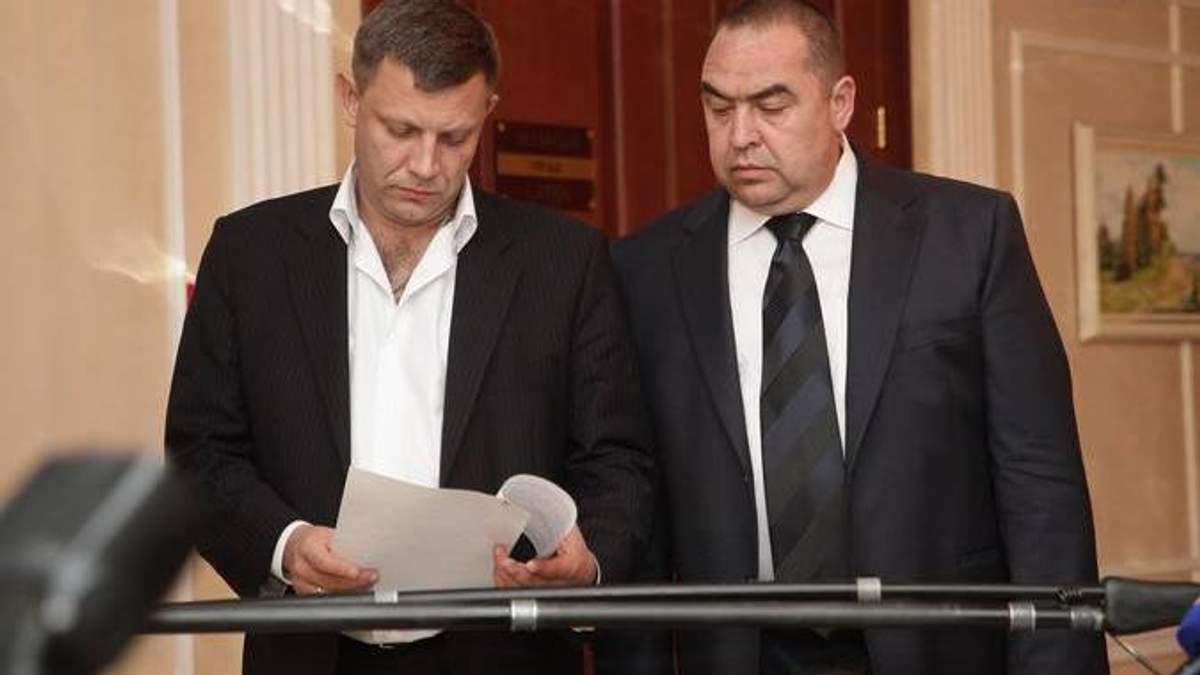 """Луганські бойовики спростовують """"членство"""" у """"Малоросії"""""""