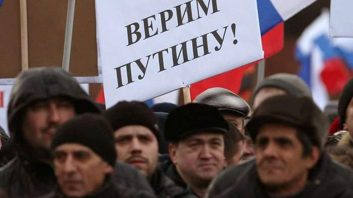 Как россияне оценивают ситуацию в стране: неожиданные результаты