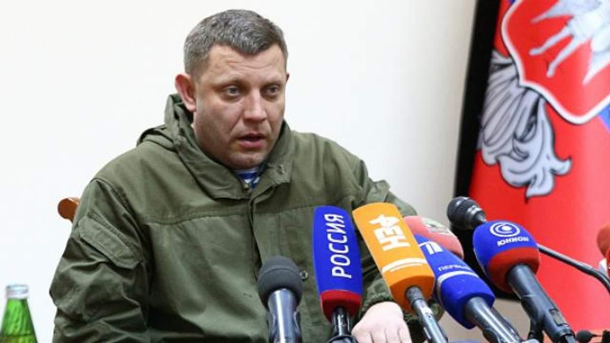 """В Кремле говорят, что """"Малороссию"""" Захарченко придумал сам"""
