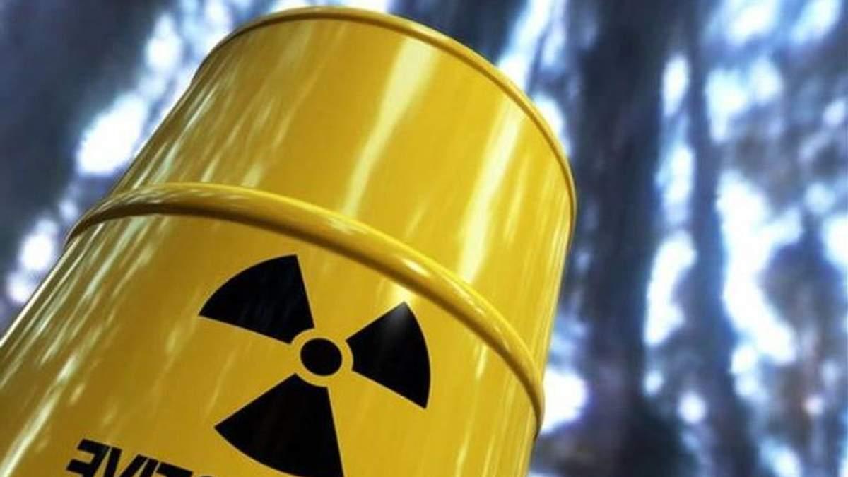 У Кропивницькому знайшли радіоактивний могильник