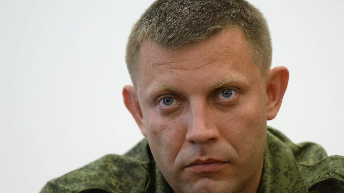 Новости дня Украины за 18 июля: новости Украины и мира