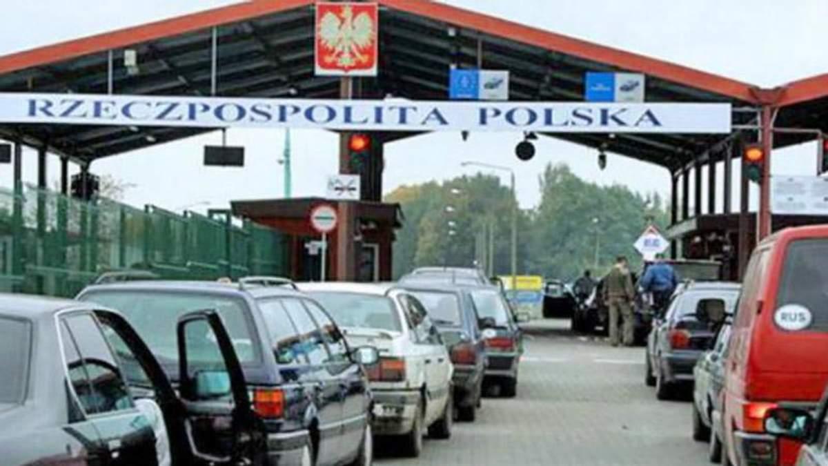 Пункт пропуску на кордоні з Польщею