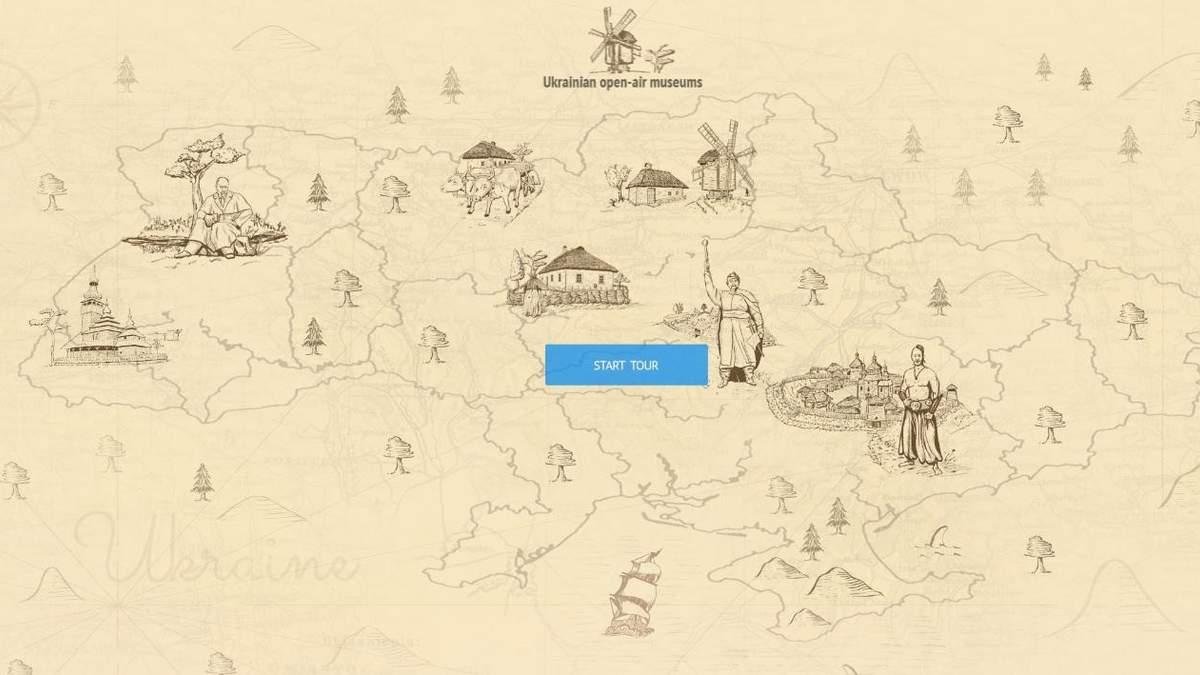 Google оцифрував сім музеїв просто неба