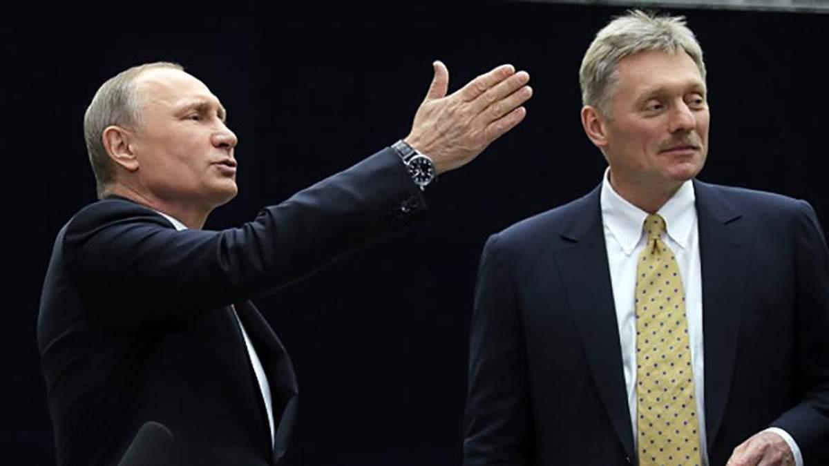 """Появилась предварительная официальная позиция Кремля относитльно """"Малороссии"""" Захарченко"""
