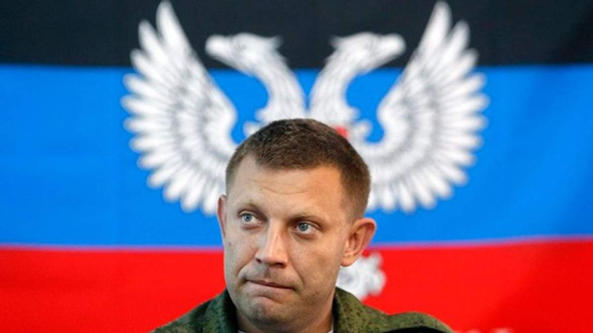 """Малоросія"" Захарченка"