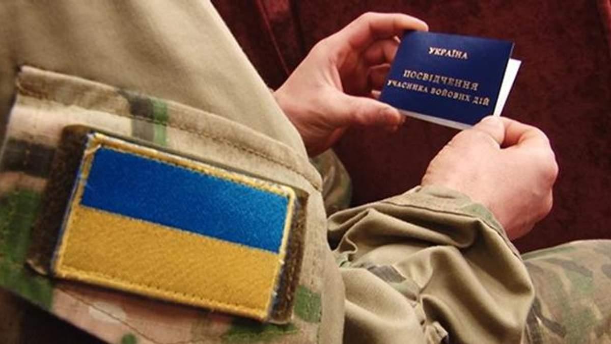 Сколько украинских военных получили статус участника боевых действий с начала войны в Донбассе