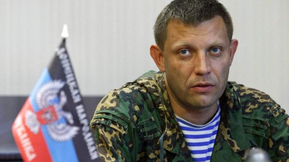 """Заява Захарченка про """"Малоросію"""" – удар по мирних переговорах"""