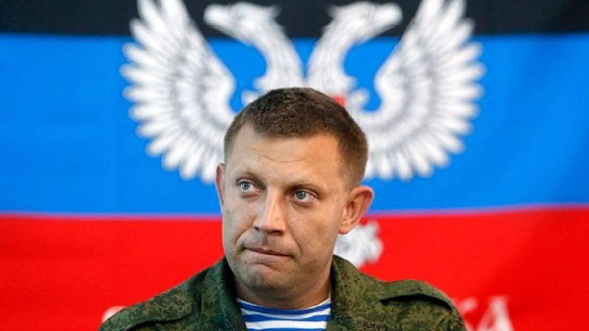 """Чи варто всерйоз сприймати заяву Захарченко про проект """"Малоросія""""?"""