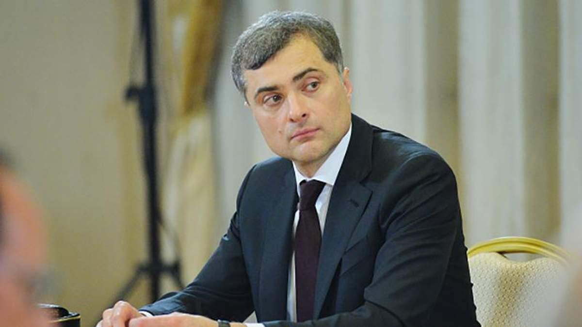 """Донбасс воюет за целостность Украины, – """"серый кардинал"""" Кремля о полезности """"Малороссии"""""""