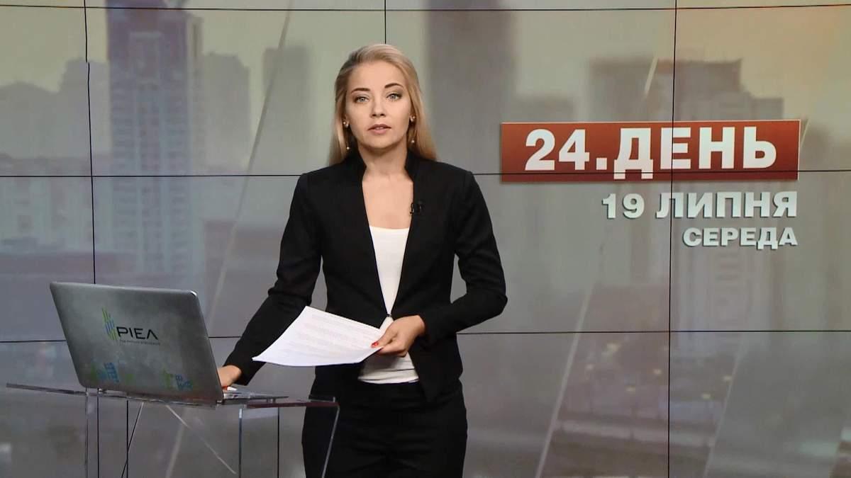 Выпуск новостей за 14:00: Заработки украинцев в Польше. Новая должность Аброськина