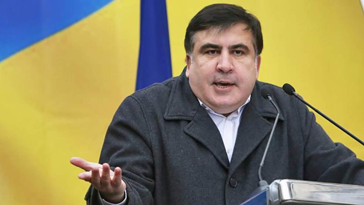 Саакашвили назвал провалы Порошенко в Грузии