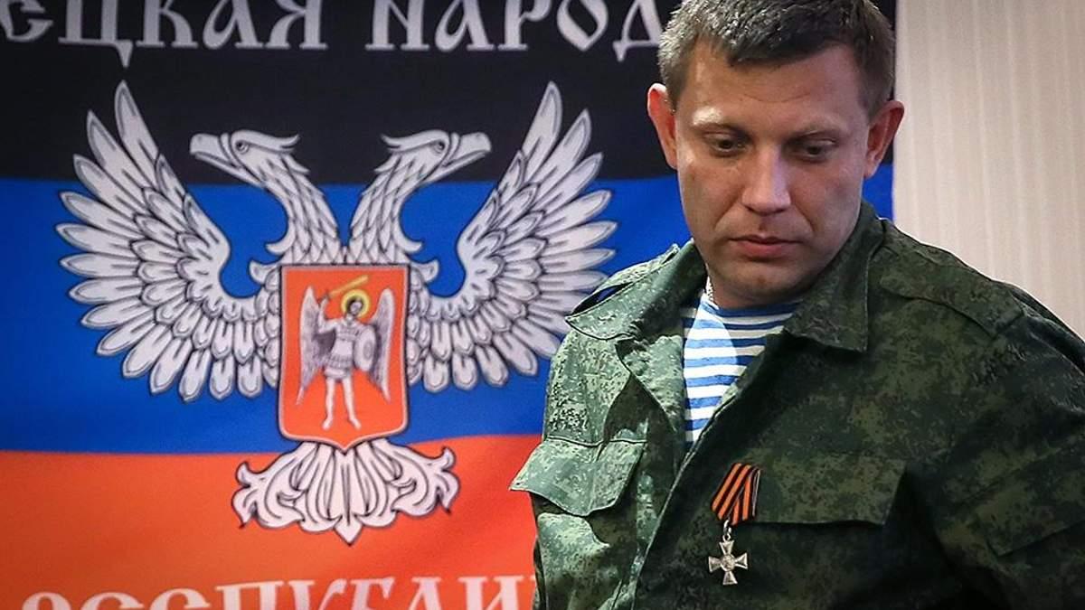 """Заява Захарченка про """"Малоросію"""" – провокація Кремля"""