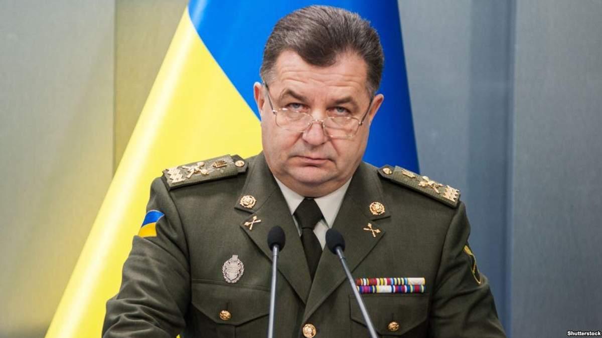Полторак выступил с резким заявлением относительно войны на Донбассе