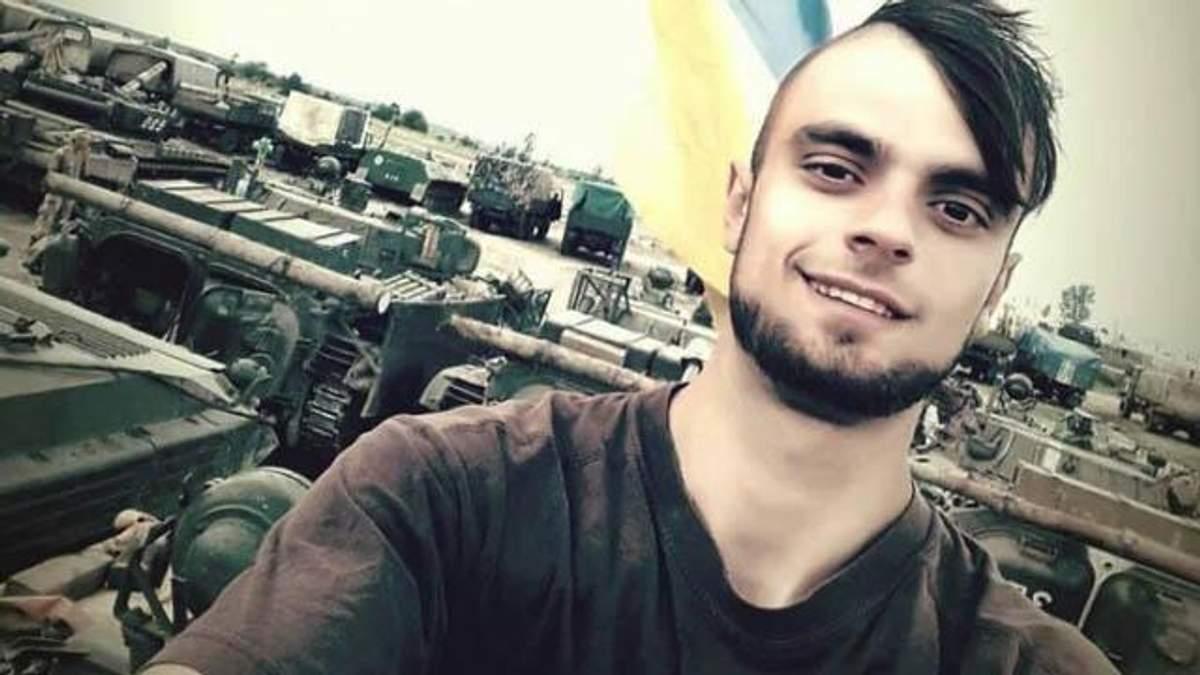 У запеклому бою на Донбасі загинув 22-річний військовий