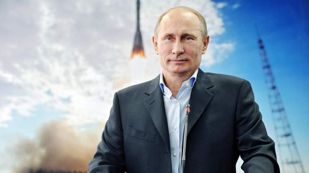 Доки Путін президент, Росія – наймасштабніша світова загроза