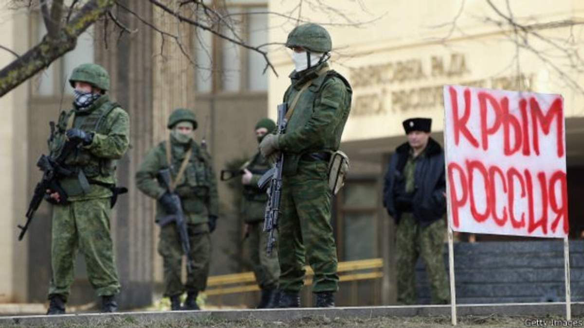 Чому Україна втратила Крим