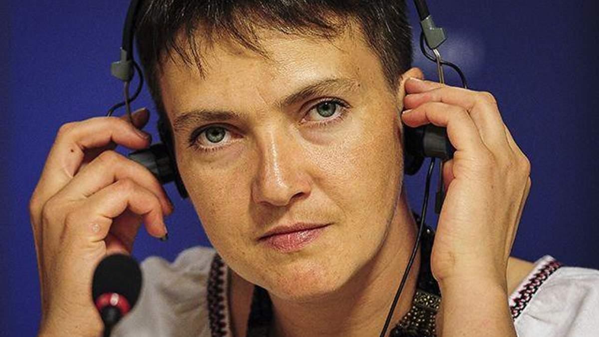 Савченко знову відзначилась суперечливою заявою про українців і росіян