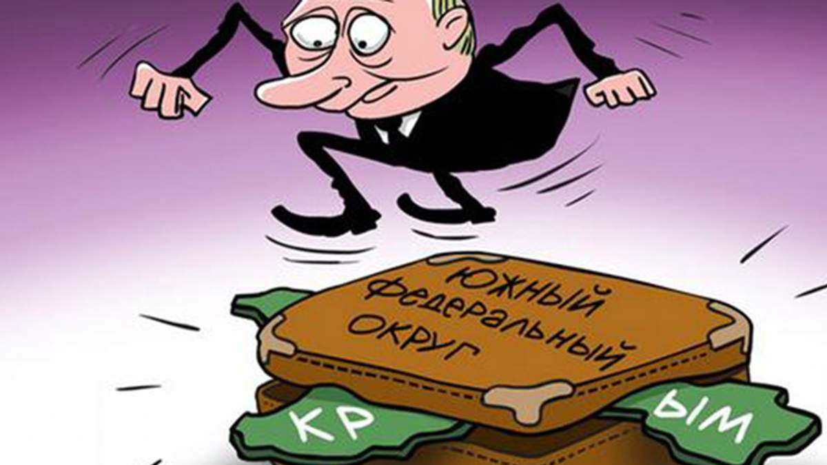 Анексія Криму (Карикатура)