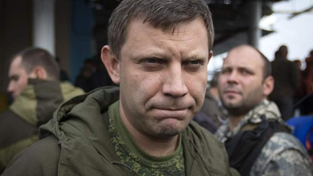 "Террорист Гиркин резко раскритиковал ""Малороссию"" Захарченко"