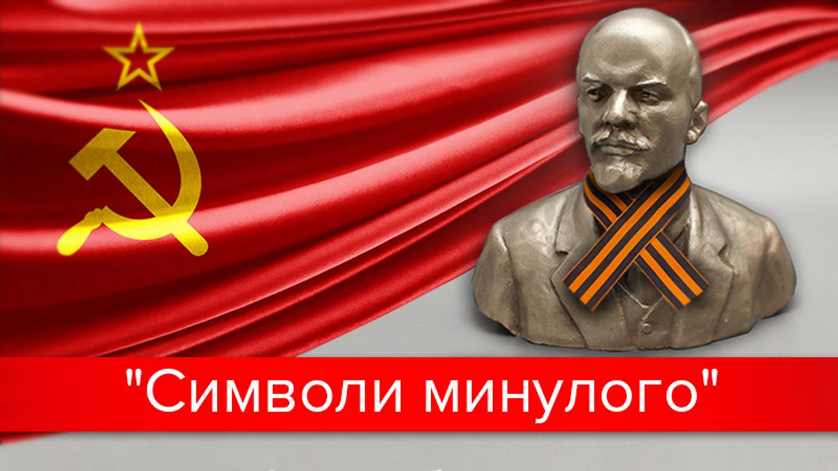 Кожен третій українець шкодує за СРСР