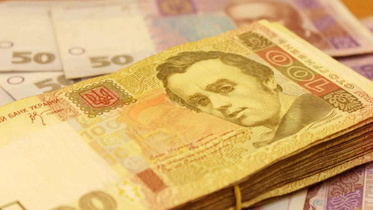 Коли середня зарплата в Україні виросте до 11 тисяч гривень: прогноз від міністра