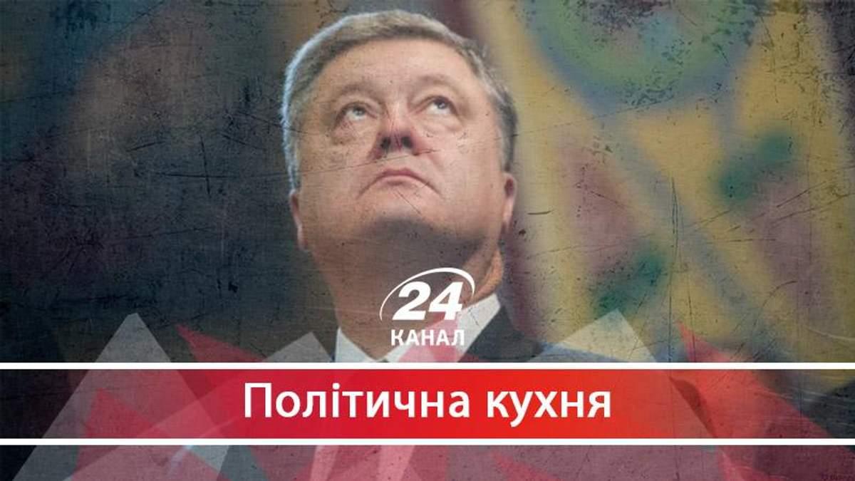 """Телевізійне життя Порошенка, або """"Він працює!"""" - 23 липня 2017 - Телеканал новин 24"""