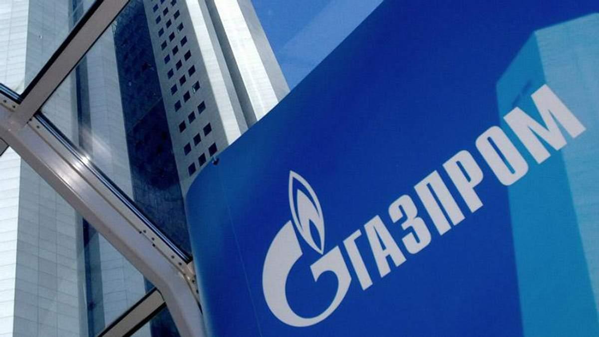 """Суд відмовився стягувати багатомільйонний штраф з """"Газпрому"""""""