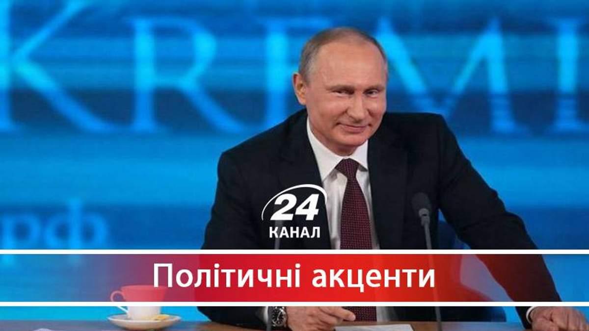 Путін підступно обманув німецьку владу - 26 липня 2017 - Телеканал новин 24