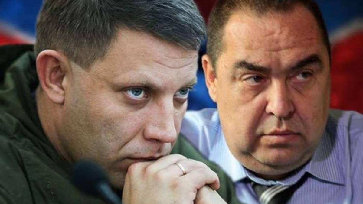 """Между """"ДНР"""" и """"ЛНР"""" назревает конфликт"""