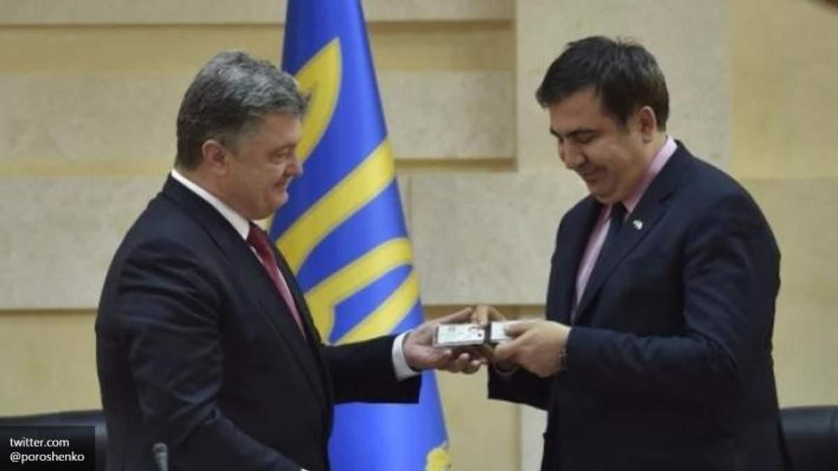 За що Порошенко позбавив Саакашвілі громадянства України?