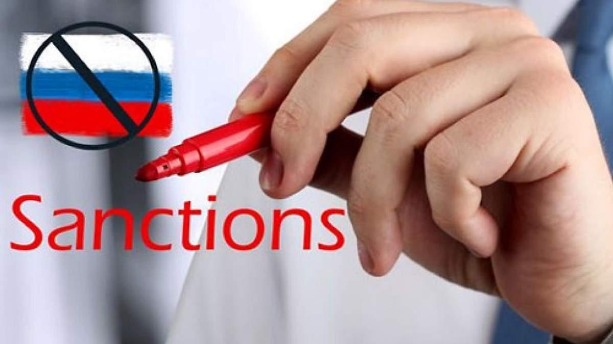 Єврокомісія занепокоєна новими санкціями проти Росії