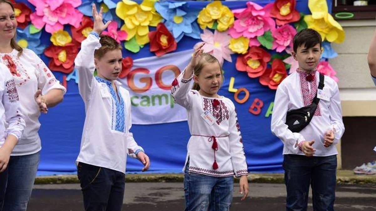 Діти займаються у таборі GoCamp